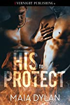 His to Protect (An Alpha's Claim Book 2)
