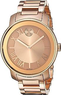 Movado Women's 3600199 Bold Analog Display Swiss Quartz Rose Gold-Tone Watch