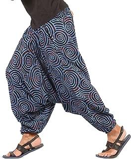 Mens Womens Boho Hippie Baggy Cotton Harem Pants with Pockets - Spiral Design
