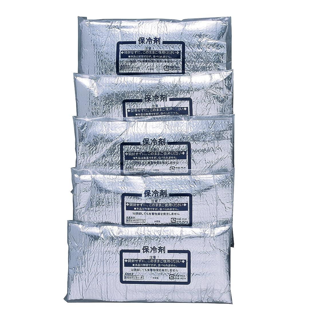 クールベスト用 保冷剤5個パックセット