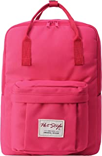 BESTIE Cute Backpack Bookbag for Girls Women