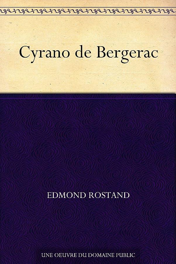経験ブラザーレディCyrano de Bergerac (French Edition)