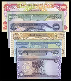 Iraqi Dinar 50,000 10,000 5,000 1,000 500 250 50 Set of 7 Foreign Currency Bank Notes Uncirculated. - from The Seahorse Trading Co.