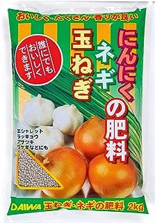 大和 玉ねぎ・ねぎ・にんにくの肥料 2KG