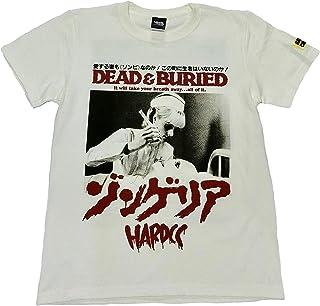 ゾンゲリア(Dead&Buriedバニラホワイト)