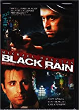 Black Rain by Various