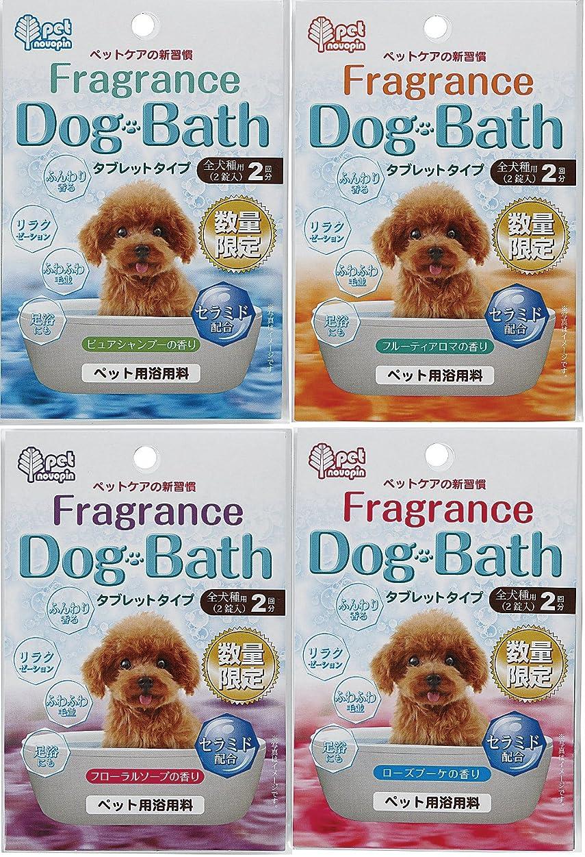 経済公演分割紀陽除虫菊 入浴剤 フレグランスドッグバス タブレットタイプ 全犬種用(2錠入り)×4種