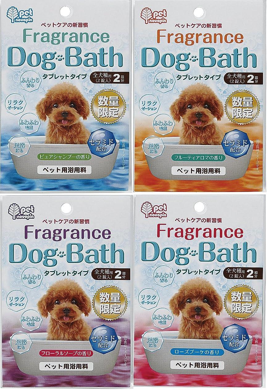 操る明るいポール紀陽除虫菊 入浴剤 フレグランスドッグバス タブレットタイプ 全犬種用(2錠入り)×4種