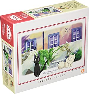 Kiki's Delivery Service 300 pieces Jigsaw puzzle (japan import)