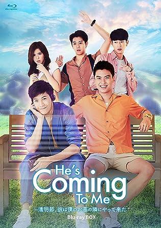 He's Coming To Me~清明節、彼は僕のお墓の隣にやって来た Blu-ray BOX