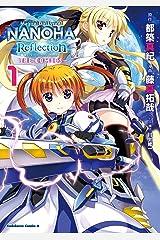 魔法少女リリカルなのは Reflection THE COMICS(1) (角川コミックス・エース) Kindle版