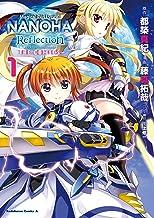 表紙: 魔法少女リリカルなのは Reflection THE COMICS(1) (角川コミックス・エース) | 川上 修一