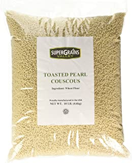 Toasted Pearl Couscous - 10lb Bag