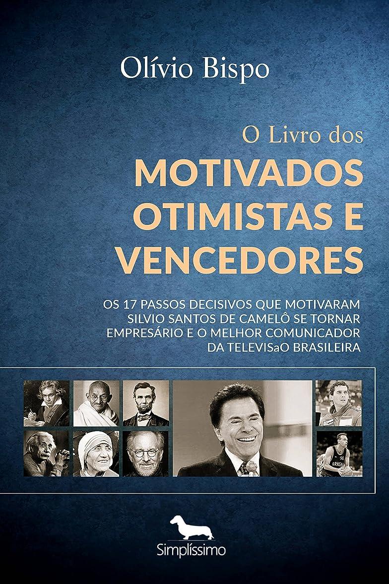 エッセンス服を着る簡単にO Livro dos Motivados Otimistas e Vencedores: Os 17 Segredos do sucesso de Silvio Santos (Portuguese Edition)