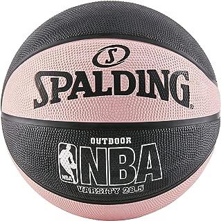 Spalding 斯伯丁 NBA Varsity戶外橡膠籃球