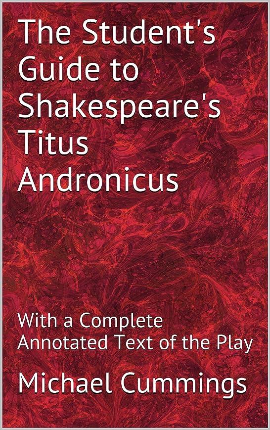 匹敵しますアクセントマーチャンダイジングThe Student's Guide To Shakespeare's Titus Andronicus: With a Complete Annotated Text of the Play (English Edition)