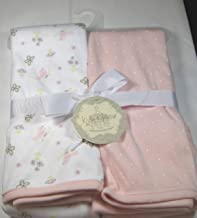 Set of 2 Kyle & Deena Baby Swaddling & Receiving Blankets 26
