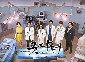 Good Doctor Original Soundtrack