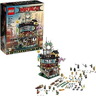 (レゴ) LEGO ニンジャゴー シティ 70620建物キット (4867個)