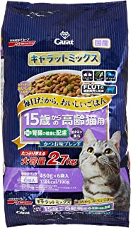 キャラット キャットフード ミックス 15歳からの高齢猫用+腎臓の健康に配慮 2.7kg