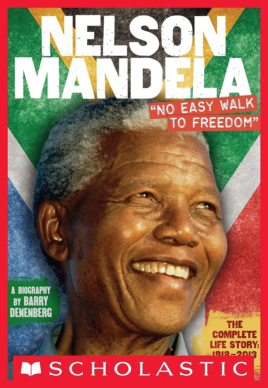もっと少なく嫌悪夜明けにNelson Mandela: