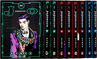 JOJOnium ジョジョの奇妙な冒険 函装版 コミック 1-9巻セット (愛蔵版コミックス)