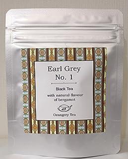 アールグレイ No. 1 / Earl Grey No. 1 【紅茶】ティーバッグ・ベルガモット天然香料・インド アッサム産ラージリーフ使用