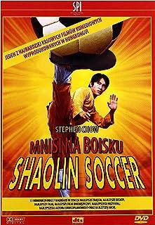 Shaolin Soccer [DVD] [Region 2] (IMPORT) (Pas de version française)