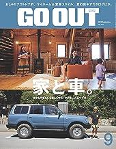 表紙: GO OUT (ゴーアウト) 2018年 9月号 [雑誌] | 三栄書房