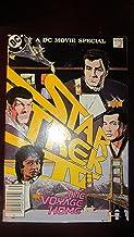 Star Trek Movie Special IV The Voyage Home #2