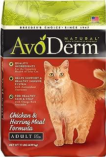 AvoDerm Natural Chicken & Herring, Healthy Skin & Coat, Dry Cat Food