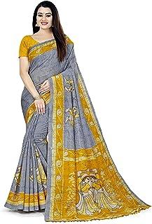 Rajnandini Women's Linen Cotton Madhubani Print Traditional Saree With Blouse Piece
