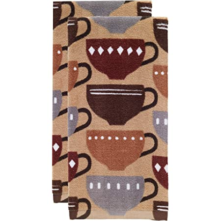 Quilted Coffee Cup Every Day Hanging Dish Towel