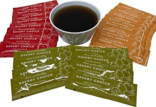 Reduced Sodium Broth Variety Pack 8 each Beef, Chicken and Vegetable Concentrates (24 Total) Make Great Soups with Free Bouillon Cup