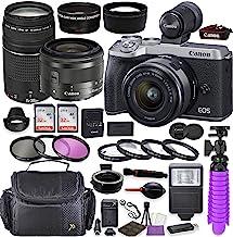 Canon EOS M6 Mark II Mirrorless Digital Camera (Silver) EVF-DC2 Viewfinder Bundle w/Canon EF-M 15-45mm is STM & EF 75-300m...