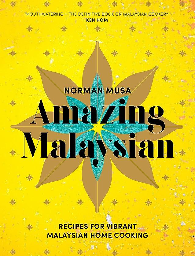 記念日欲求不満多様なAmazing Malaysian: Recipes for Vibrant Malaysian Home-Cooking (English Edition)