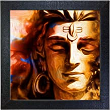 Sehaz Artworks 'Shiva' Wall Photo Painting (Carbon Fibre, 30 cm x 30 cm x 3 cm, SZA-Shiva_005)