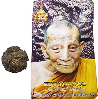 Thai Powerful Magic Amulet Pendant Look Ohm Holy Takror Ball Old Bead Protect Lucky and Strong for Life by Lp.Kalong,Wat Kaolaam Temple