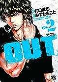 OUT 2 (ヤングチャンピオンコミックス)