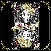 Way of Kings (feat. Omri, Braille, Toñy Rueda & Lynnea)