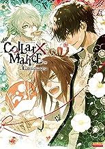表紙: Collar×Malice 公式ビジュアルファンブック (Bs-LOG COLLECTION)   B's-LOG編集部