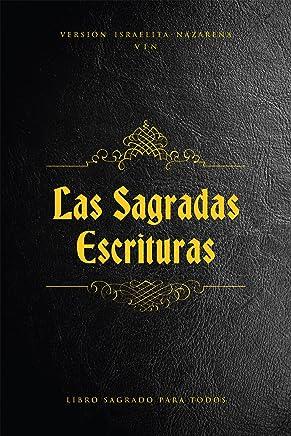 Versión Israelita Nazarena VIN 2015 (Spanish Edition)