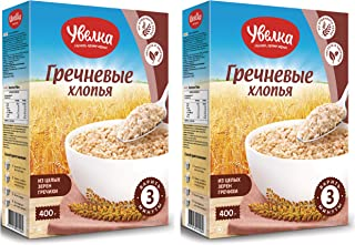 Uvelka Buckwheat Flakes Pure Grain 400g (14.1 oz ) From Russia Kosher Pack of 2