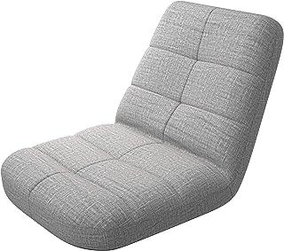 bonVIVO Easy Lounge Coussin De Sol avec Dossier, Fauteuil De Sol Rembourré Et Réglable, Chaise De Méditation Pliable pour ...