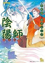 陰陽師 瀧夜叉姫(7) (RYU COMICS)