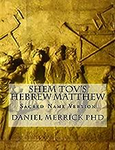 book of matthew in hebrew