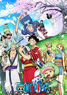 ONE PIECE ワンピース 20THシーズン ワノ国編 piece.8 BD [Blu-ray]