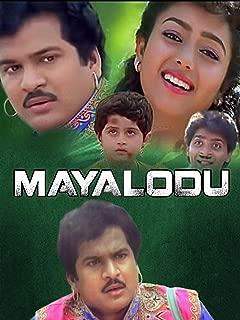 Mayalodu