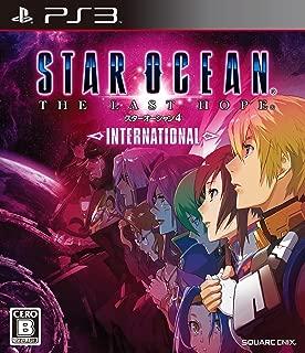 スターオーシャン4 インターナショナル - PS3