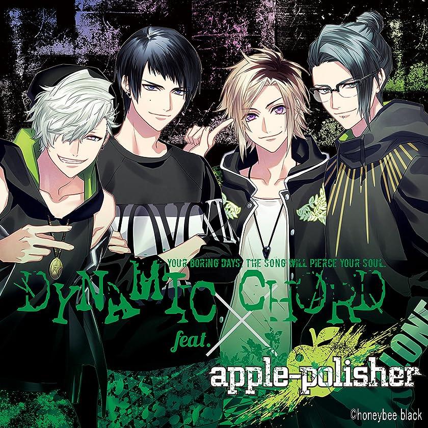 ジョグ呼吸最終【通常版】DYNAMIC CHORD feat.apple-polisher